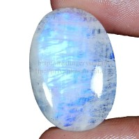 Gemstone - Rainbow Moonstone Crystal