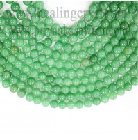 Mala Green Quartz Aventurine Faceted Crystal - Type 2